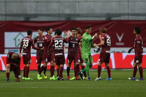Vissel Kobe v Jubilo Iwata - J.League J1