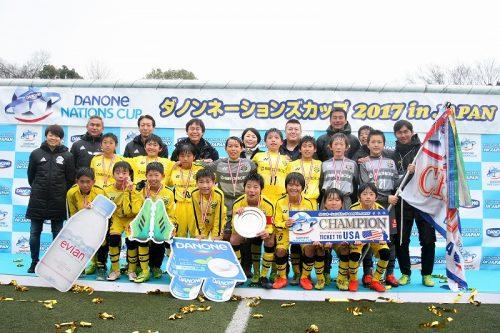 柏レイソルU-12がダノンネーションズカップ日本大会優勝! 米国での世界大会で初優勝目指す
