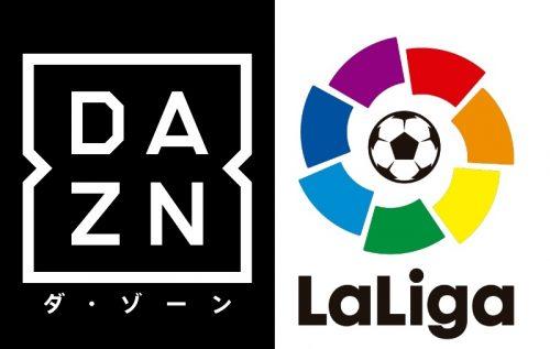 ●DAZNでリーガ・エスパニョーラの放映が決定! 4月1日より最大5試合を生配信