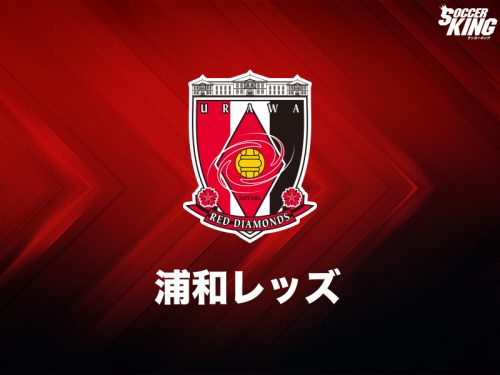●浦和、10日の甲府戦で直行シャトルバスを運行…池袋と東京から埼スタへ直通