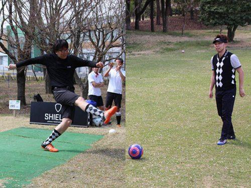 キャプ翼作者の高橋陽一とEXILEのUSA、フットゴルフ大会に参加「みんなが楽しめるスポーツ」