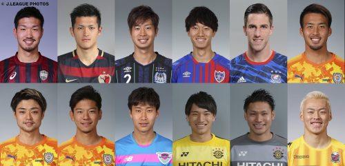 ●6節が終了したJ1リーグ、「23歳以下」で全試合フル出場しているのはこの12人