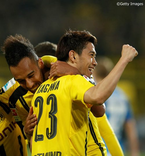 Borussia Dortmund vs Hamburger SV