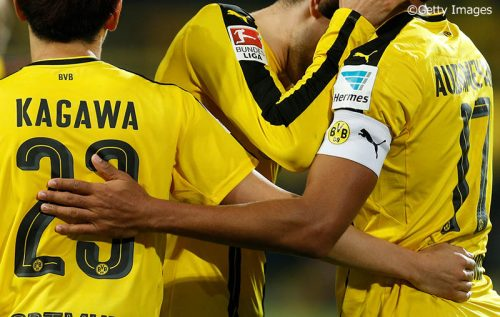Borussia Dortmund vs Hamburger: Bundesliga