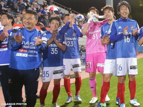 ●横浜FM下平匠、約10カ月ぶりの公式戦復帰に涙「ここがゴールじゃない」