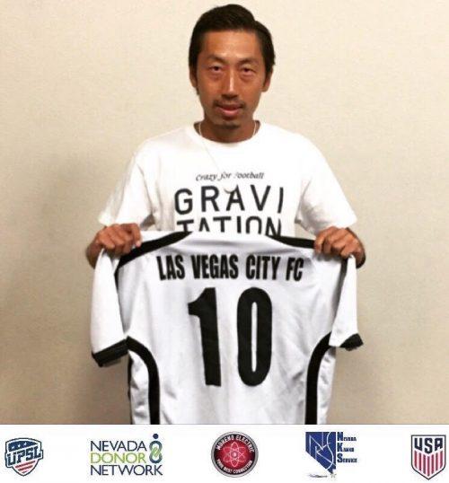 ●ラスベガス・シティに加入の田島翔「日本人としての誇りと責任を持って」