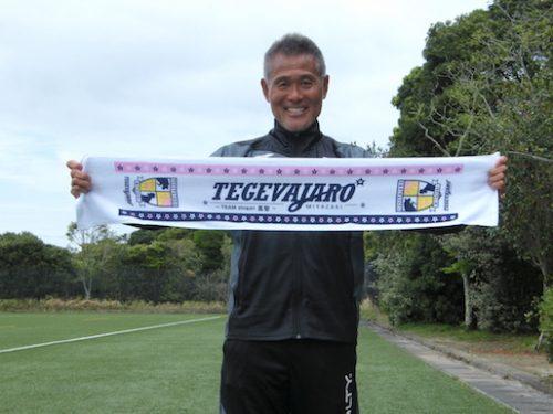 ●Jトップクラスの監督歴を誇る石崎信弘監督が『九州リーグ』のオファーを受けた理由とは?