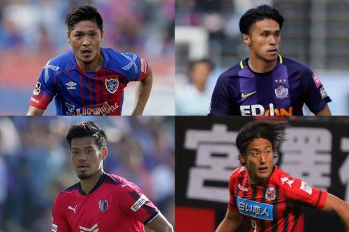 FC東京と広島、C大阪と札幌が8強懸けて激突/ルヴァン杯PO