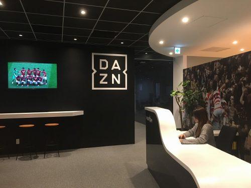 ●DAZNのオフィスに行ってみた! Jリーグ中継はこんな感じで制作されています