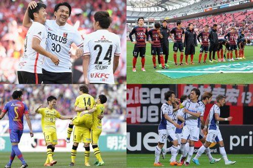 ●大量6得点で大勝の浦和が再び首位に…柏がFC東京との連勝対決制し3位浮上/J1第11節