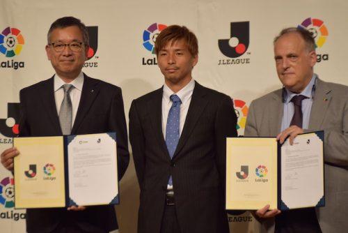 Jリーグがリーガと協定締結…会見出席の乾「日本にとって大きなチャンス」