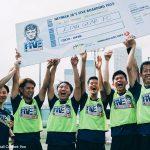 KING GEAR FC