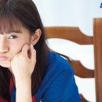 Takeda-Ayana_170531_4756_