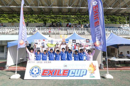EXILE CUP 2017 九州大会が開催…個の力とチームワークが融合したFCサウサーレが3年ぶりの出場で2度目の優勝!