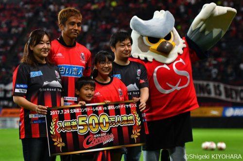 20170729 J1 Sapporo vs Urawa Kiyohara4