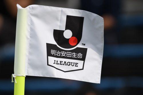 ●Jリーグが公式LINEアカウントを開設…鹿島対セビージャのライブ配信も決定