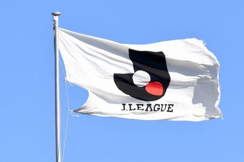 Jリーグが長崎に対して制裁措置を発表…入場者数の上乗せ公表が原因