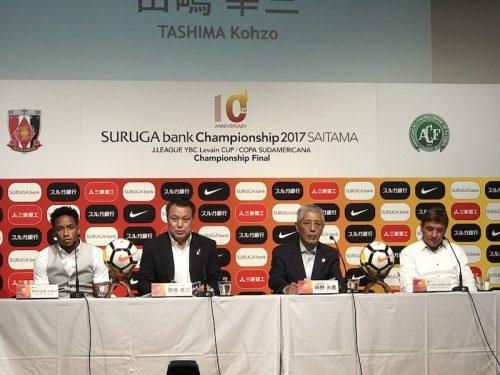 浦和がシャペコエンセと対戦! スルガ銀行チャンピオンシップ開催決定