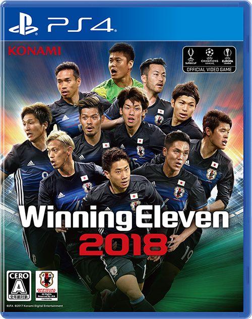 ●ウイイレ最新作、パッケージは日本代表…選手の表情がよりリアルに
