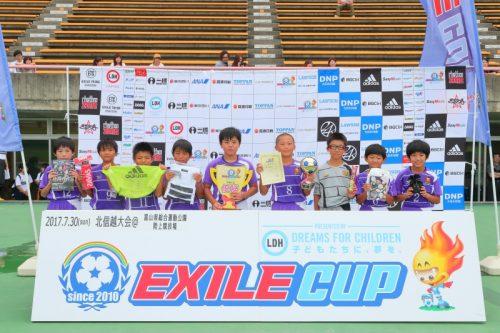 チーム全員で戦い抜いたReiz長岡FCが、EXILE CUP 2017 北信越大会で初優勝!