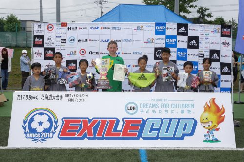 PK戦の末に激闘を制す! EXILE CUP 2017 北海道大会の勝者はFelire Fc U−12!