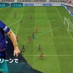 01_play_2208x1242_0822UD_jpn