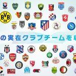 04_Team_2208x1242_0822UD_jpn