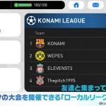 05_local_2208x1242_0822UD_jpn