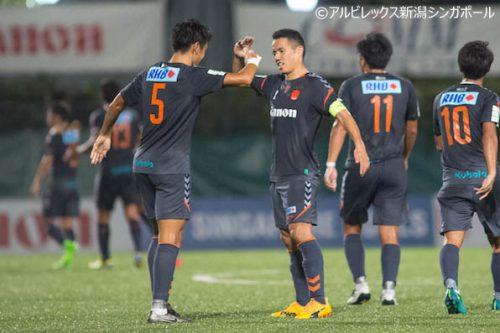 ●2戦7発のアルビ新潟S、危なげなくシンガポール杯準決勝進出