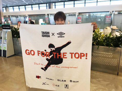 ●プロフットバッグ選手の石田太志、世界大会に出場「再び優勝を」
