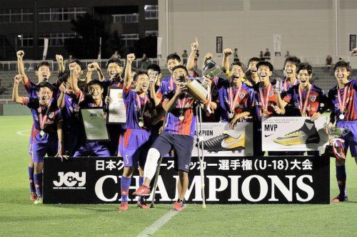 【コラム】FC東京U-18、クラブユース選手権連覇のカギは「オールラウンド性」と「信頼関係」