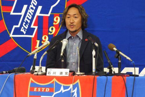 引退表明のFC東京MF石川直宏が会見実施「ここから先は不安より楽しみ」