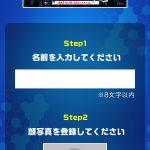 kirin_result_pass