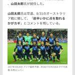kirin_share