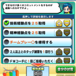 002tr(c)