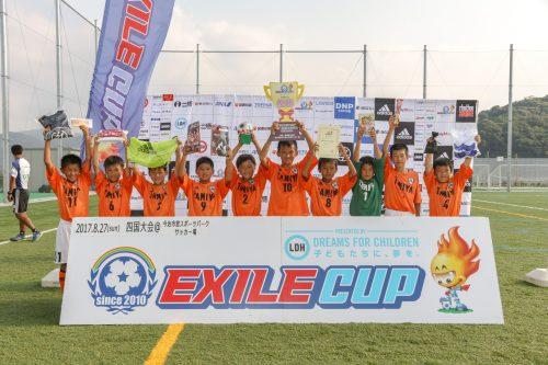 堅実な守備で全国の舞台へ…田宮ビクトリーサッカー少年団が、EXILE CUP 2017 四国大会を制す