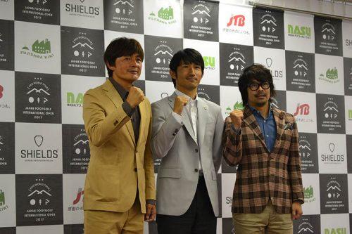 ●フットゴルフ国際大会の日本代表に岩本輝雄、堀之内聖、財前宣之らが選出