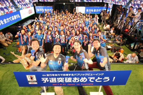 ●オーストラリア戦PVに菅田将暉さんが登場…日本代表6大会連続のW杯出場をサポーターと見守る