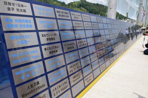 FC今治の新スタジアムにネームプレートを飾れる! 「夢スタYUME PLATE」を販売中