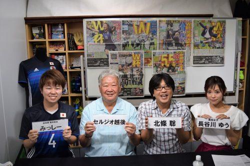 『日本代表応援ウィーク』最終日…セルジオ越後氏が豪州戦を斬る!