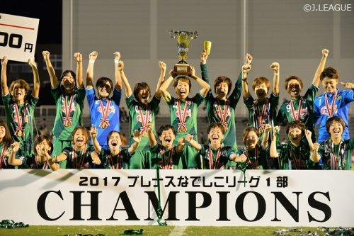 ●日テレ・ベレーザが3連覇達成! 籾木&田中のなでしこコンビでINACを撃破