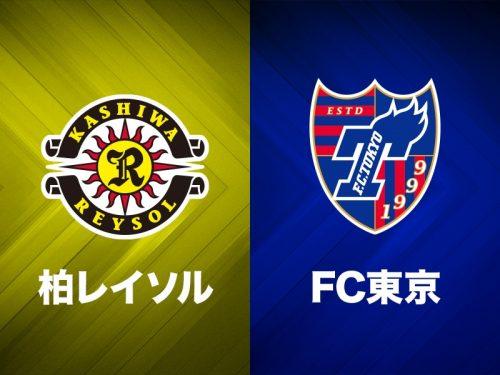 柏対FC東京を『HOOTERS新宿西口店』が大画面で放映…トークショーや抽選会も