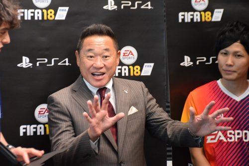 ●『FIFA 18』発売目前、松木安太郎氏も大興奮「本物を見ているよう。最高ですよ!」