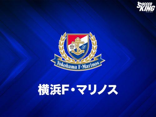 横浜FM、鹿児島城西高の生駒仁が来季加入内定…U18代表の長身DF