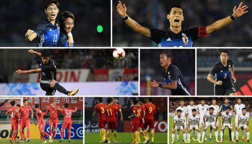 """●""""既招集組""""と""""未招集組""""の奮起と台頭。日本開催の「E-1 サッカー選手権」の焦点は選手層の深化"""