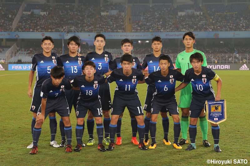 U-17日本代表