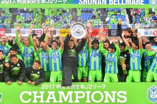 20171029 J2 Shonan vs Okayama Kiyohara18