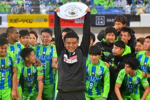 20171029 J2 Shonan vs Okayama Kiyohara19