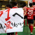 AyanoMiura_171015_022