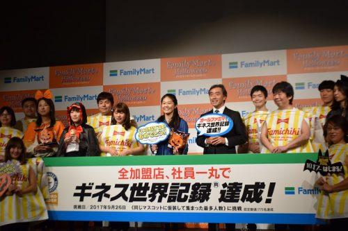 ●元なでしこ澤穂希さんがファミマのギネス世界記録認定式に登場「心意気に感動しました!」